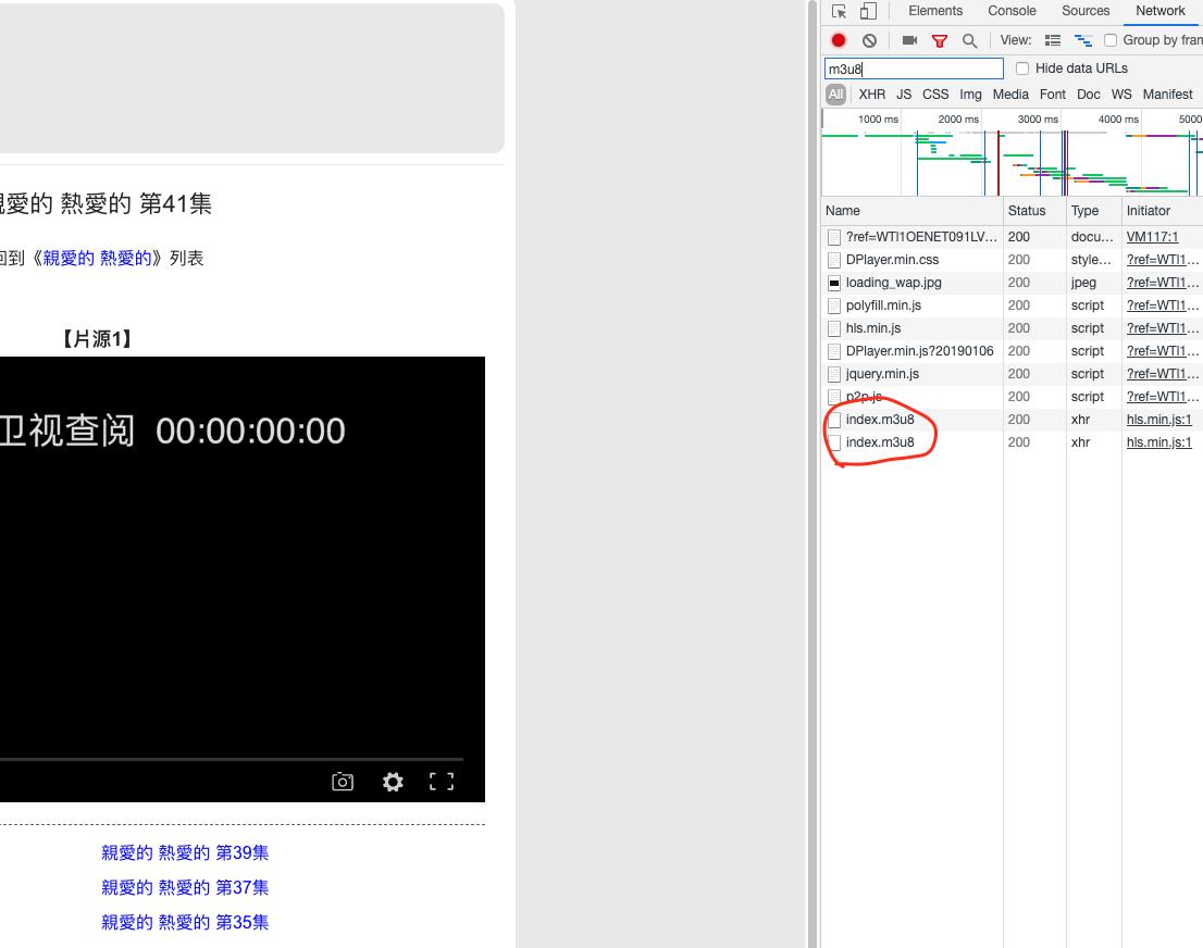 在线视频下载方法,m3u8在线视频下载合并- willnet