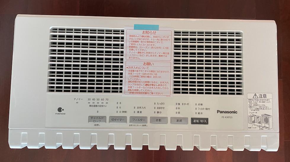 KXP23控制面板和出风口